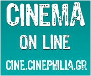 cine cinephilia 2
