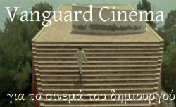 Vanguard Cinema