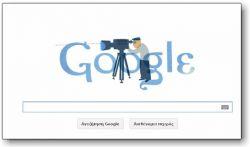 Διαβάστε περισσότερα: H Google για τον Θόδωρο Αγγελόπουλο