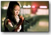 Διαβάστε περισσότερα: Tian zhu ding