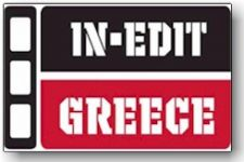 Διαβάστε περισσότερα: In-Edit Greece (φεστιβάλ μουσικού ντοκιμαντέρ)