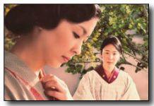 Διαβάστε περισσότερα: Chiisai Ouchi