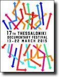 Διαβάστε περισσότερα: 17ο Φεστιβάλ Ντοκιμαντέρ Θεσσαλονίκης: Τα πρόσωπα και το περιβάλλον