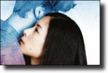 Διαβάστε περισσότερα: Kishibe no tabi
