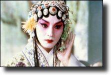 Διαβάστε περισσότερα: Farewell My Concubine