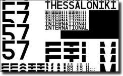 Διαβάστε περισσότερα: 57ο Φεστιβάλ Κινηματογράφου: Τα βραβεία