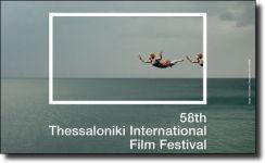 Διαβάστε περισσότερα: 58ο Φεστιβάλ Κινηματογράφου: Τα βραβεία