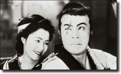 Διαβάστε περισσότερα: Tange Sazen yowa: Hyakuman ryô no tsubo