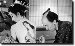 Διαβάστε περισσότερα: Utamaro o megurugonin no onna