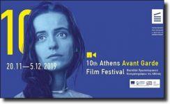 Διαβάστε περισσότερα: 10o Φεστιβάλ Πρωτοποριακού Κινηματογράφου της Αθήνας: Διαγωνιστικό