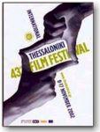 Διαβάστε περισσότερα: 43ο Φεστιβάλ Θεσσαλονίκης: Η εποχή και οι αγωνίες της
