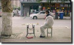 Διαβάστε περισσότερα: Wuhan Wuhan
