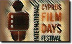 Διαβάστε περισσότερα: Κινηματογραφικές Μέρες - Κύπρος 2021: Yποβολή ταινιών