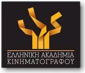 Διαβάστε περισσότερα: Ελληνική Ακαδημία Κινηματογράφου: Βραβεία 2013