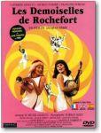 Διαβάστε περισσότερα: Jacques Demy: Η εκτυφλωτική λάμψη της ζωής