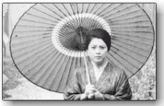 Διαβάστε περισσότερα: Σχετικά με το ιαπωνικό σινεμά