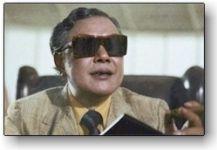 Διαβάστε περισσότερα: Chang Cheh: Ένας μάστορας