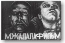 Διαβάστε περισσότερα: Yevgeni Yufit: Ο Νεκρορεαλισμός
