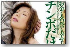 Διαβάστε περισσότερα: Μικρό σχόλιο για μια γιαπωνέζα πόρνο-σταρ