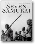 Διαβάστε περισσότερα: Οι Σαμουράι και το σινεμά