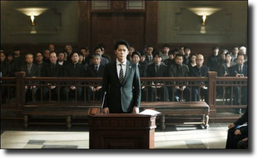 b_505X0_505X0_16777215_00_images_1718_sandome-no-satsujin-the-third-murder.jpg